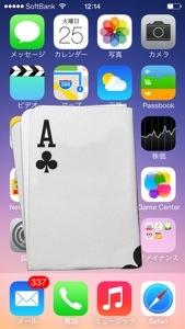 iphone手品アプリ